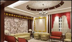 luxurious-tray-ceiling-from-gypsum-board-with-wooden