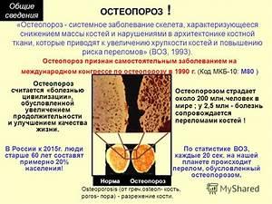 Флексен лечение остеохондроза