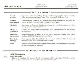 resume qualifications summary customer service assignment writing australia college essay