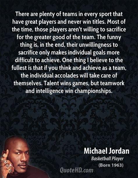 good sports quotes quotesgram