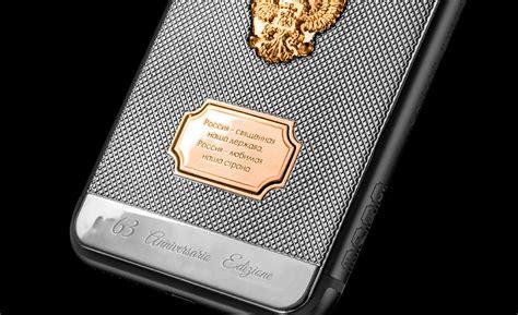 iphone 6 64 hintavertailu