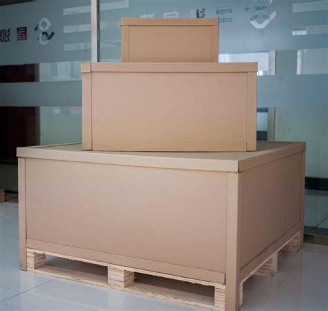 重型包装--长沙星沙包装有限公司