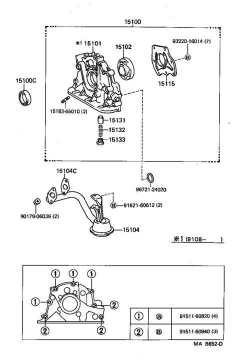 1518838030 - Engine Oil Pump Gasket - Genuine Toyota Part