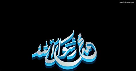 Islamic Animation Wallpaper For Mobile - islamic wallpaper web animated islamic wallpapers