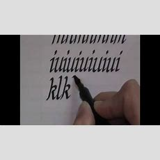 Calligraphy  How To Write Calligraphy Letters  Lesson 1 For Beginners Youtube
