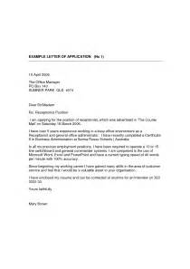 cover letter 42 receptionist cover letter exles