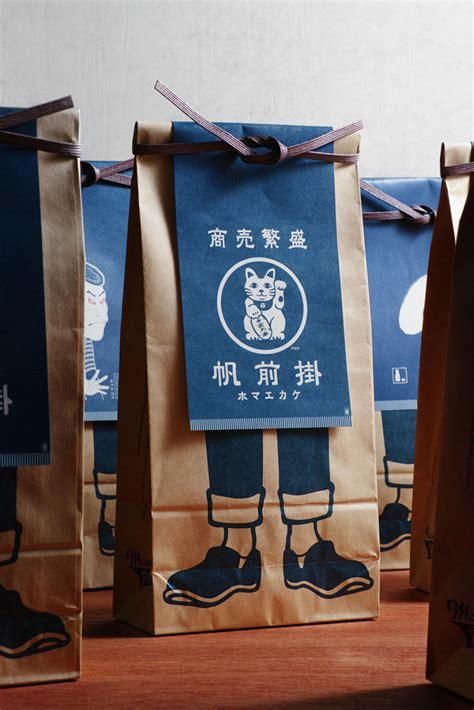 elegant  clever packaging design  japanese maekake