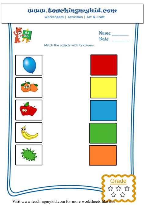 printable worksheet general knowledge match the objects with its colo