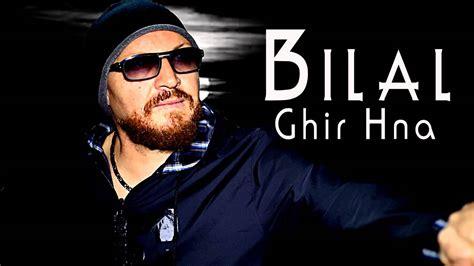 Cheb Bilal Annule Ses Concerts Au Maroc