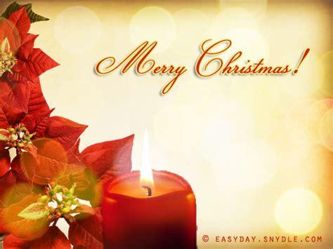 merry christmas cards  printable christmas cards