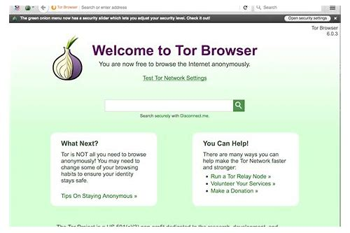 tor browser download cnet