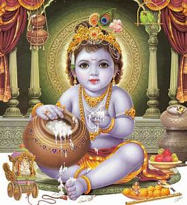 He Died For My Grins: Baby Krishna