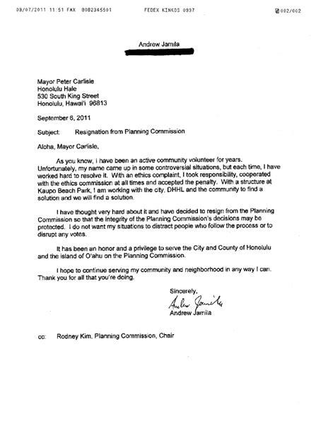 Jamila resignation letter