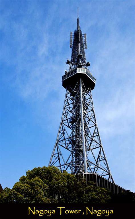 PANTIP.COM : W8108618 SEASONS CHANGE IN JAPAN 14 : Transit ...