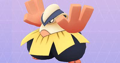 pokemon  hariyama stats  moveset max cp