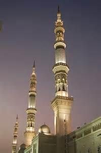 Pics Actually: Minarets at Sunrise at Al-Masjid Al-Nabawi