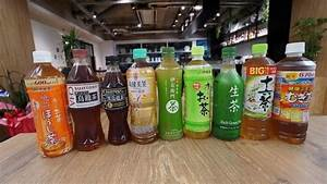Healthy And So Refreshing  The Japanese Chilled Bottled Teas