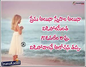Feeling Sad Quotes Images In Telugu | Wallpaper Images
