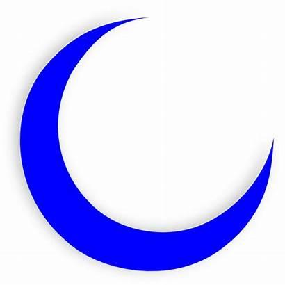 Moon Clipart Clipartpanda Crescent Clip Terms