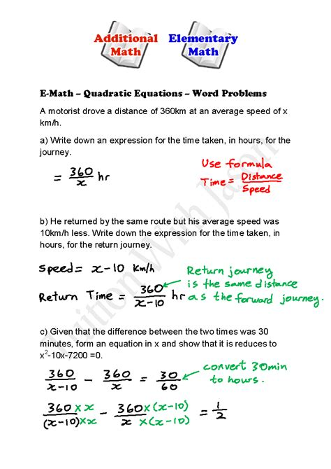 Emath  Quadratic Equations  Word Problems  Singapore Additional Math (amath) And Math (e