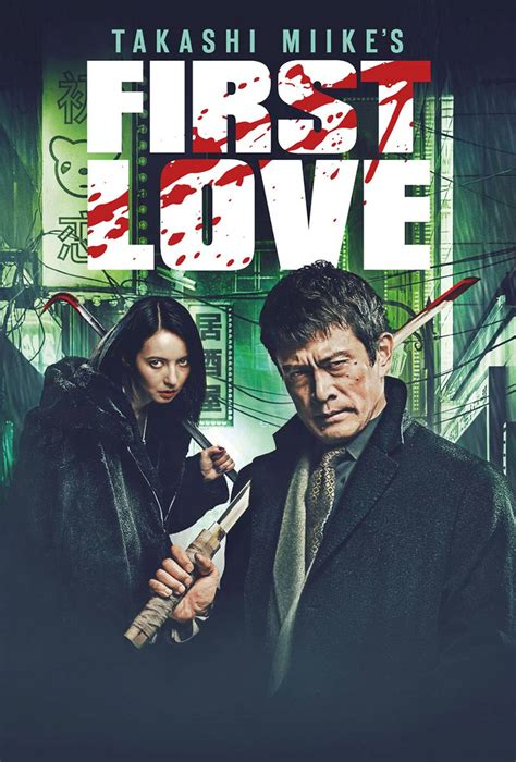 FIRST LOVE (2019) - Official Movie Site - Watch Online