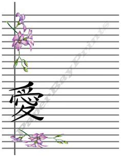 printable  lined paper writing paper template lined