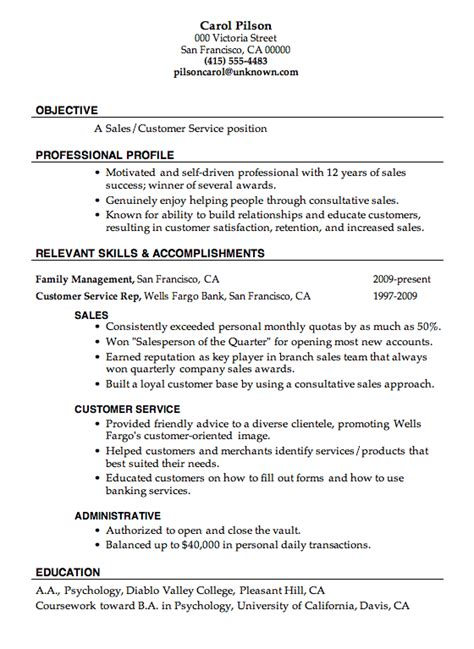 Resumes Objective Exles For Customer Service by Resume Sle Sales Customer Service Objective