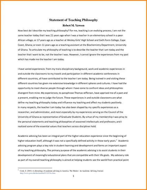 essay  philosophy topics future teachers