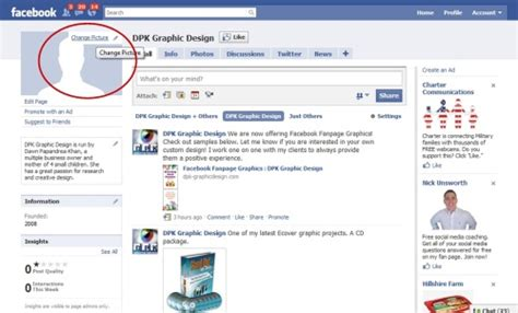 how to upload a fanpage profile picture