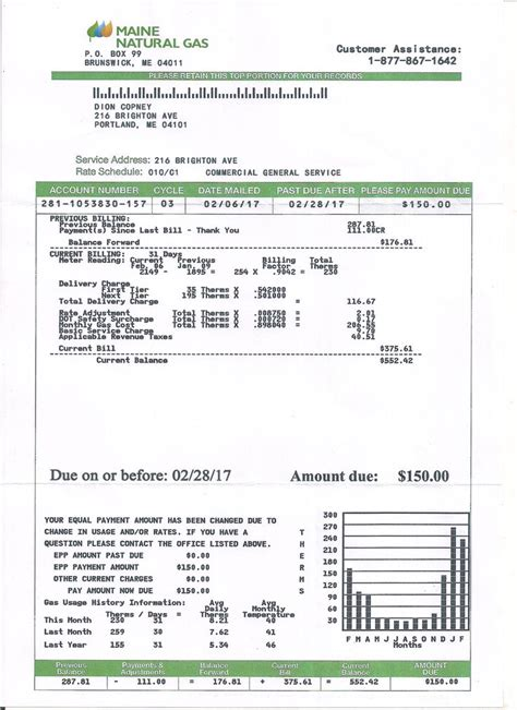utility statement maine gas   fake documents
