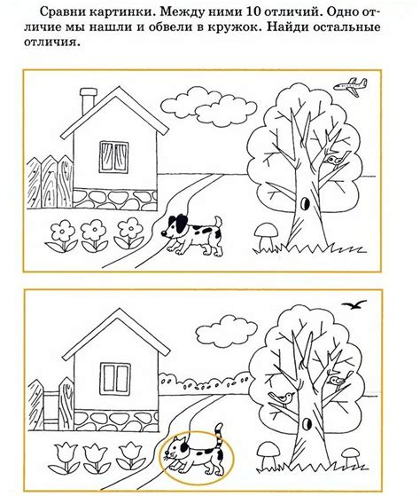 pin  victoria   house  images worksheets
