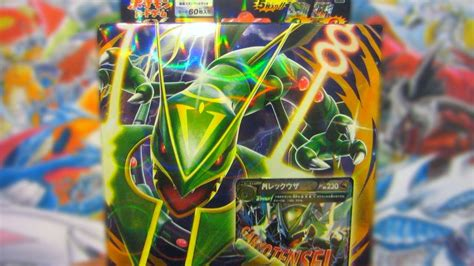 rayquaza ex deck standard opening a mega rayquaza ex battle deck