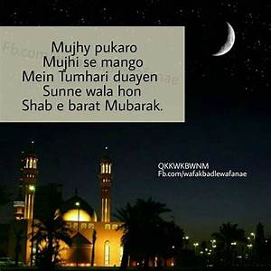 The 25+ best Shab e barat quotes ideas on Pinterest | Shab e barat prayers, Urdu dua and Islamic dua