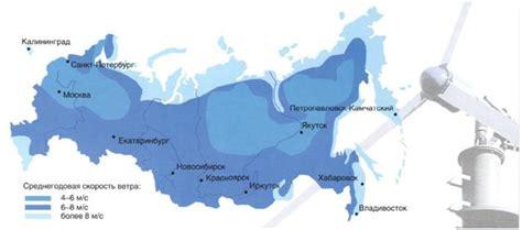 Перспективы развития ветроэнергетики в России анализ существующих конструкций ветрогенераторов. Форум РадиоЛоцман