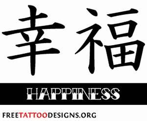 Image Gallery kanji symbol happiness