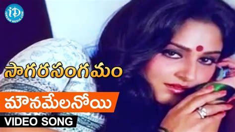 Sagara sangamam full movie || kamal haasan, jayapradha, ilayaraja.