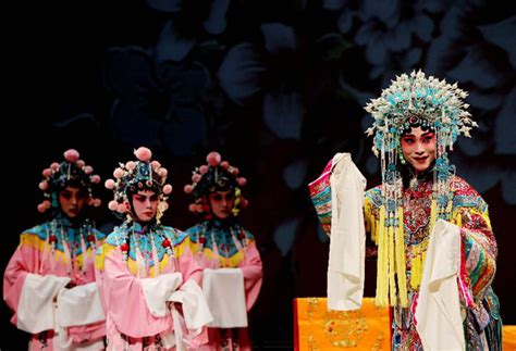 Peking Opera Presented At Lincoln Center In New York