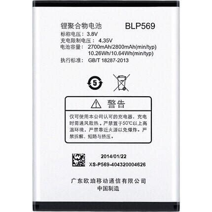 battery oppo find 7 find 7a blp 569 batre baterai oppo find 7 7a blp569 battery repla end 4 15 2018 12 45 pm