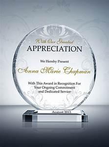 Appreciation Plaque for Teachers, Educators and Professors ...
