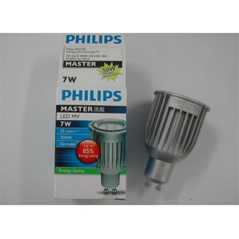 philips light source master dimmable 7w led spot lv gu10 7