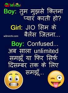 Funny Girl and Boy Joke in Hindi | HIndi, English ...