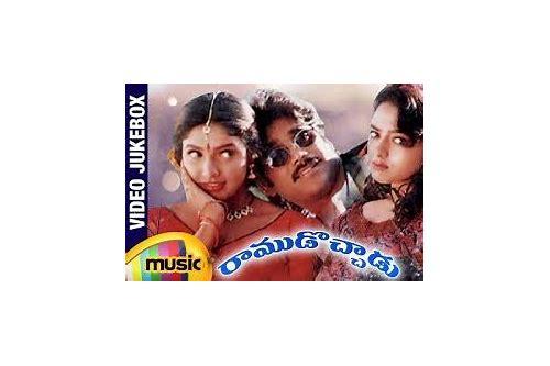 Top Five Mahanati Songs Download Teluguwap net - Circus