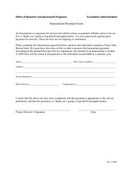 honorarium payment form