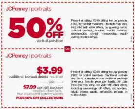 jcp online coupon 2016 2017 best cars review