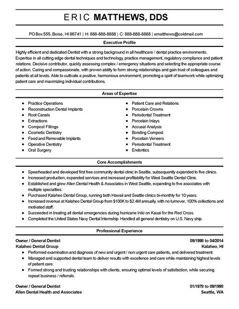help desk resume building resumes for highschool students