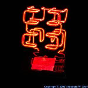 Facts pictures stories about the element Neon in the