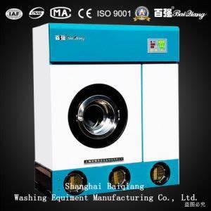 Lavage A Sec : quipement de lavage industriel gx 6 machine de nettoyage ~ Melissatoandfro.com Idées de Décoration