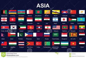 Country Flags Asia