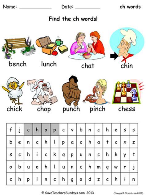 ch phonics worksheets by saveteacherssundays teaching