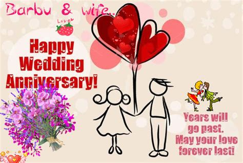 marriage anniversary wishes gif  gif images